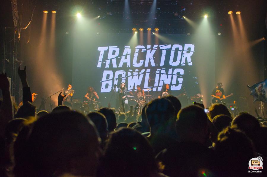 Прощальный концерт TRACKTOR BOWLING. Эпилог: как это было? Роман Головчин