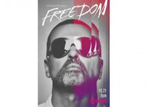 Первый тизер документального фильмаGeorge Michael:Freedom