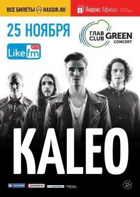 Билеты на концерт группы Мельница в клубе Stadium в Москве