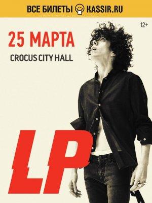 Группа MaryRose даст концерт в клубе Вермель в Москве