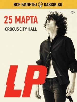 Концерт LP в Crocus City Hall в Москве