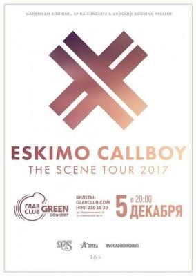 Билеты на концерт группы Браво в YOTASPACE в Москве