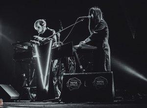 Сингл VEiiLA – No Cry: рецензия