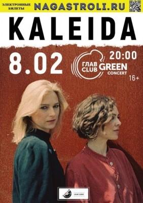 Концерт Юрия Наумова в театре «Эрмитаж» в Москве