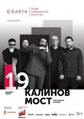 Концерт Yiruma в Филармонии им. Шостаковича в Санкт-Петербурге