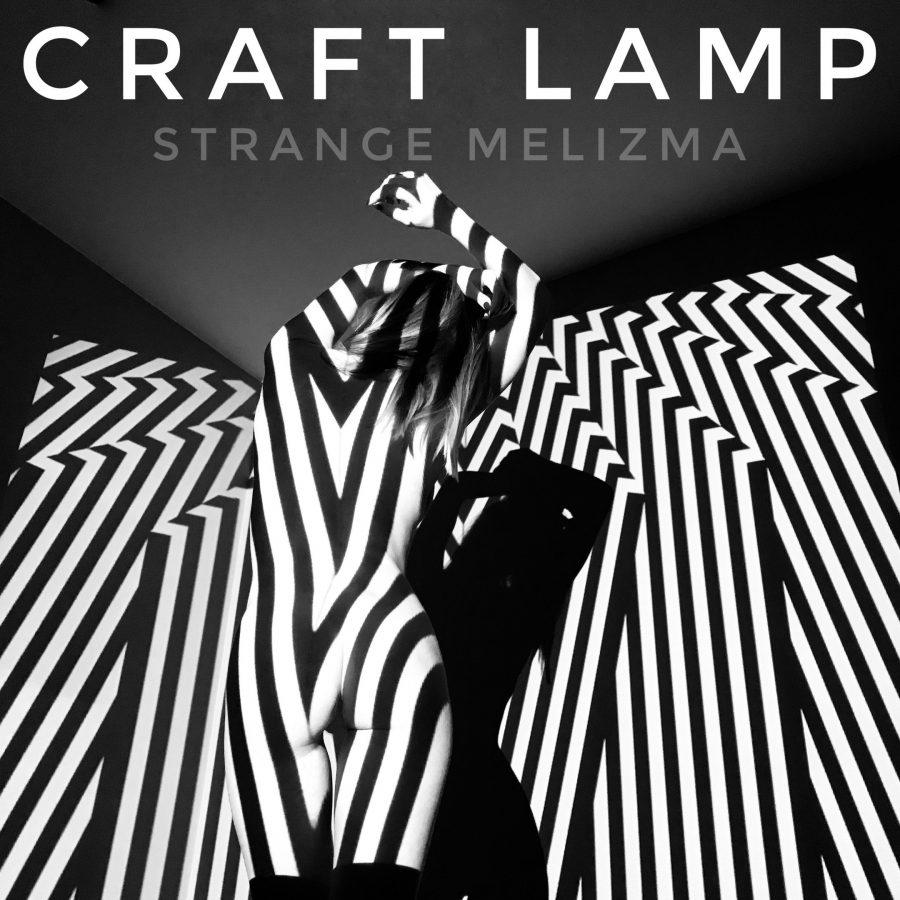 Сингл Strange Melizma - Craft Lamp