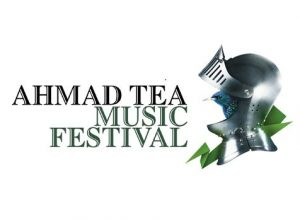 Ahmad Tea Music Festival 2018 объявил список участников
