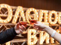 Куда сходить за вдохновением: фестиваль «Молодость и вино» в Санкт-Петербурге