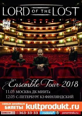 Концерт группы OOMPH! в ДК Ленсовета в Санкт-Петербурге