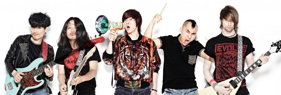 Yoon Do Hyun Band