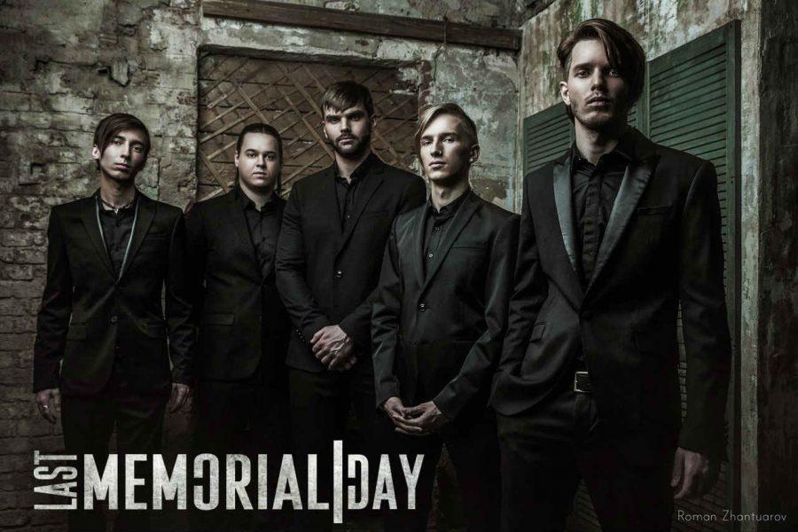 Группа Last Memorial Day