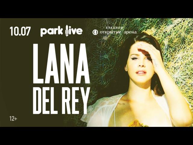 Новый клип Lana Del Ray — Freak