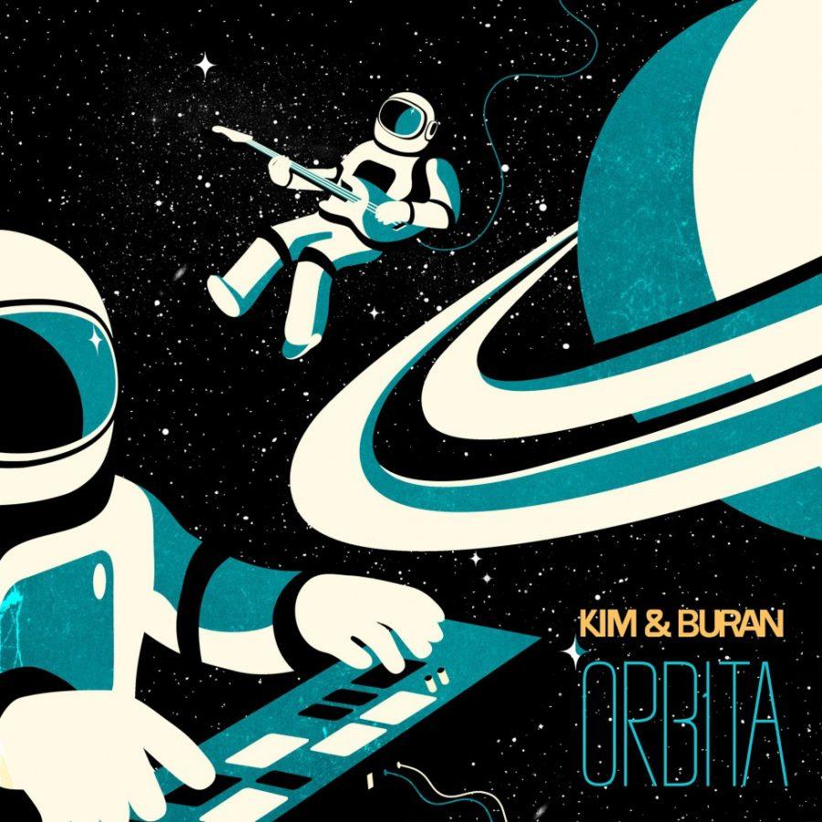 космос в музыке