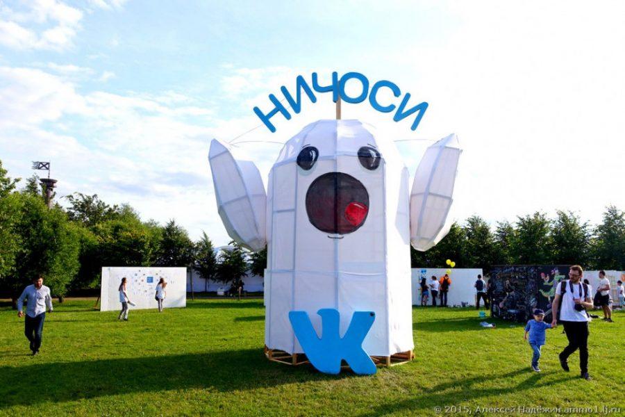 vk fest 2016 расписание участники вк фест