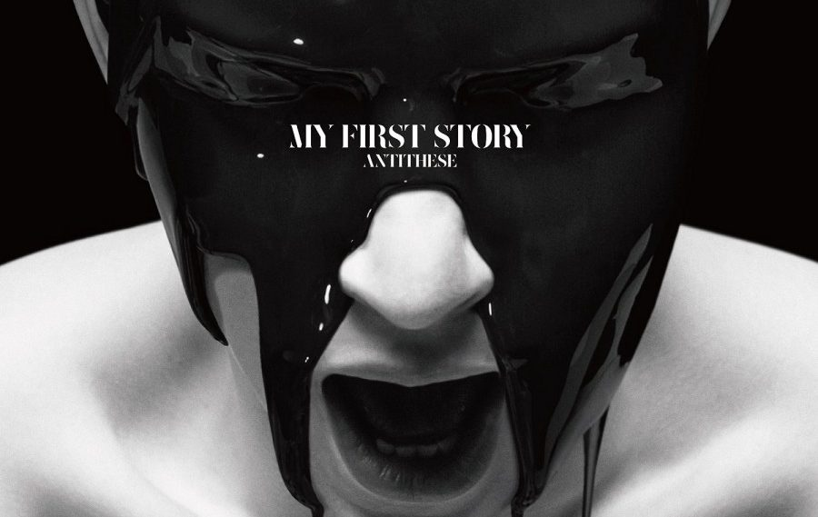 My First Year – Antithese