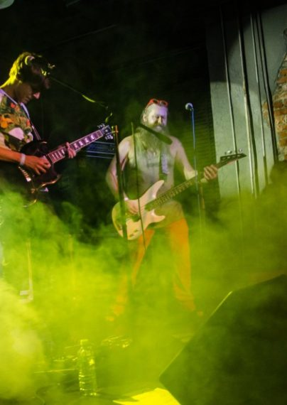 Концерт группы Инфекция
