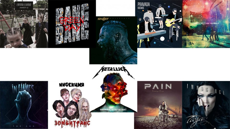Топ-10 лучших песен за август 2016 по мнению Eatmusic