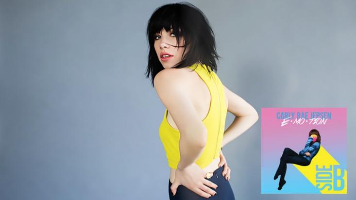 Новый EP Carly Rae Jepsen - Emotion: Side B