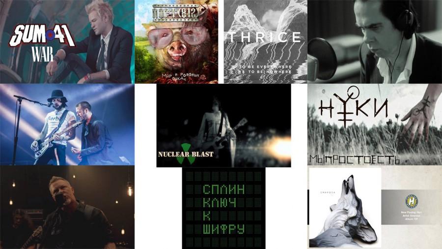 Топ-10 лучших песен за сентябрь 2016