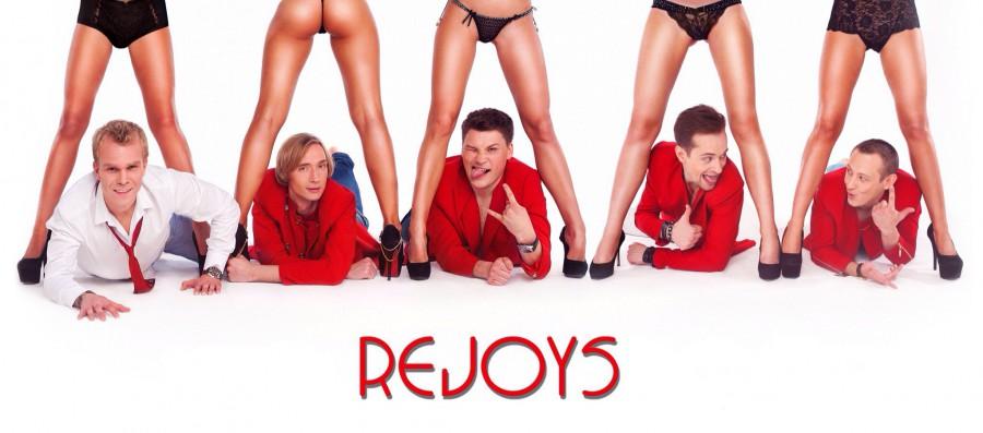 Новый сингл REJOYS - Когда ты была со мной