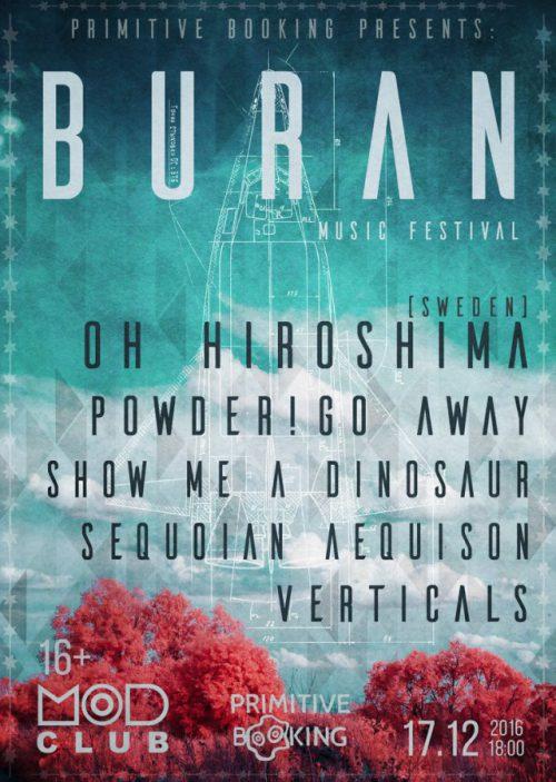 BURAN Music Festival 17 декабря