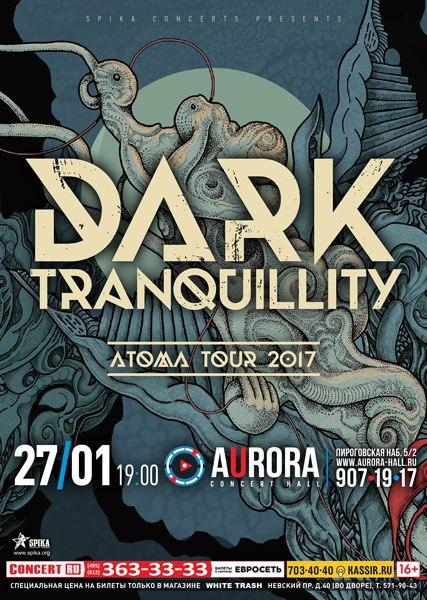 27 января группа Dark Tranquillity даст концерт в клубе Aurora Concert Hall в Санкт-Петербурге