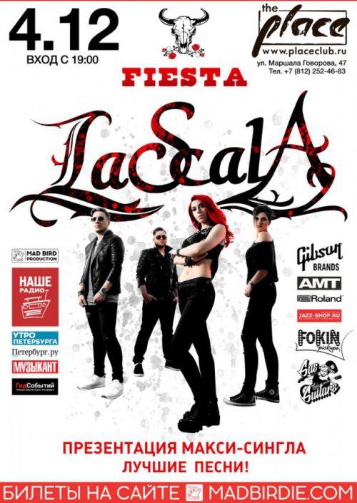 Концерт LaScala 4 декабря