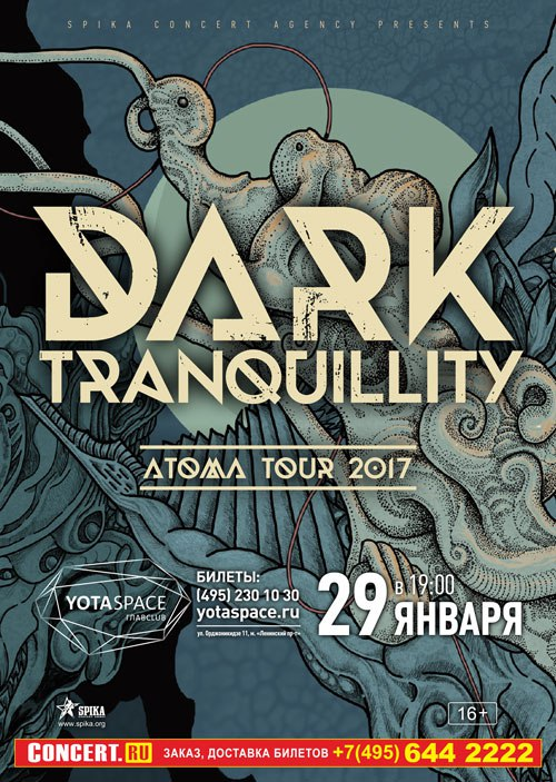 29 января группа Dark Tranquillity даст концерт в клубе Yotaspace в Москве.