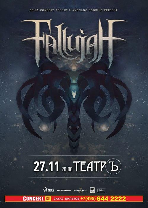 27 ноября в московском клубе Театръ с концертом выступит американская группа FALLUJAH .