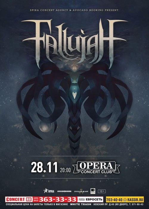 Концерт FALLUJAH 28 ноября