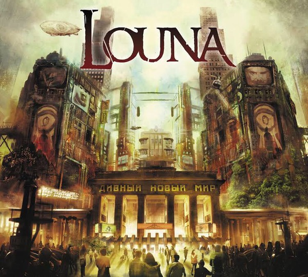 Новый альбом Louna - Дивный новый мир выйдет весной 2017-го