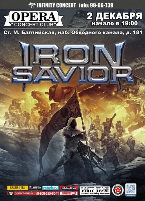 Концерт Iron Savior 2 декабря