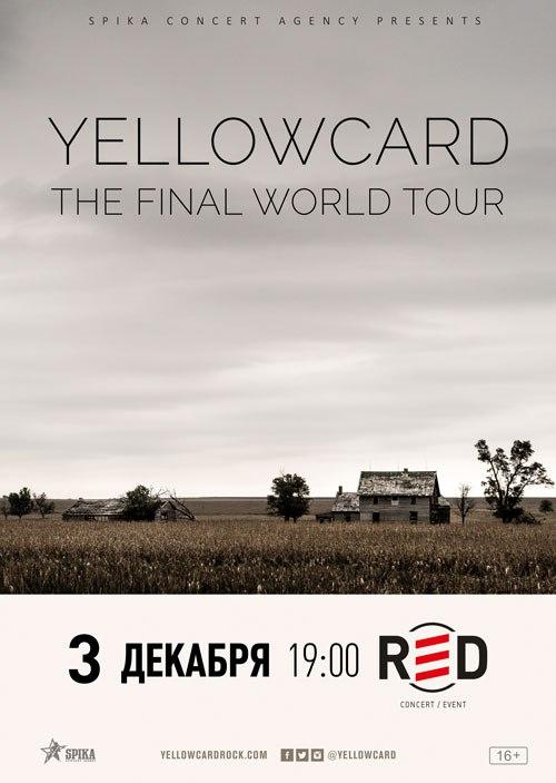 Концерт группы YELLOWCARD 3 декабря
