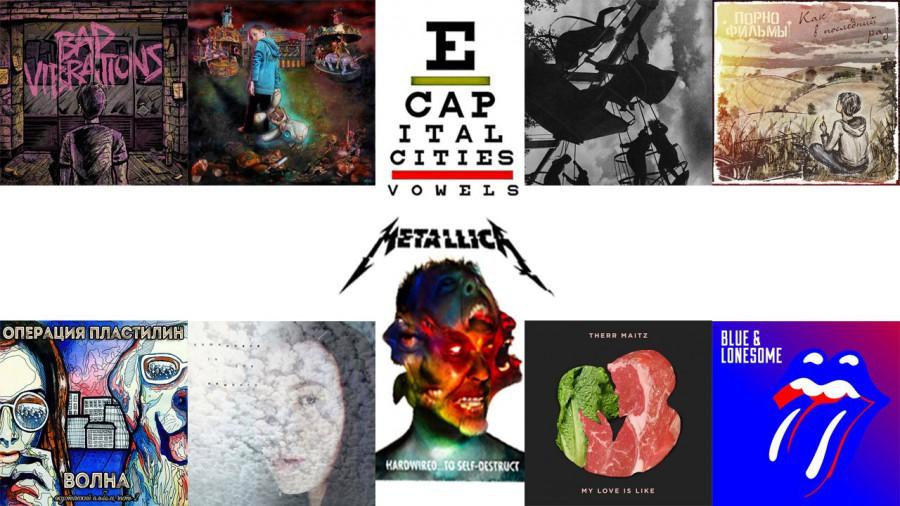 Топ-10 лучших песен за ноябрь 2016 по мнению Eatmusic
