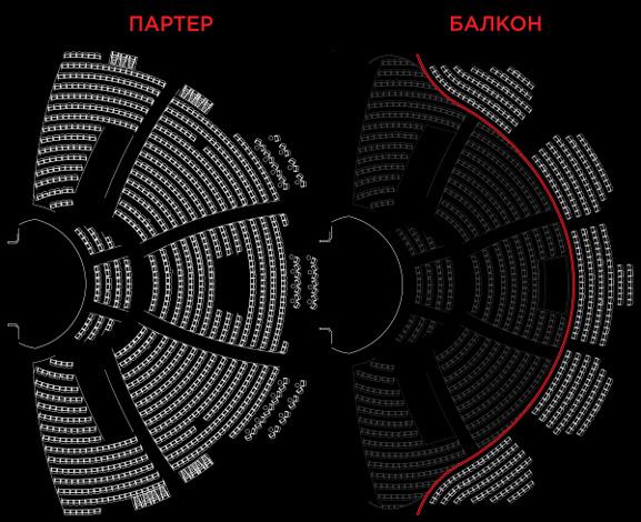 Vegas City Hall расписание афиша концерты