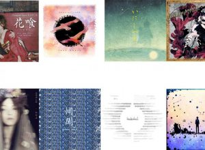 Лучшие альбомы 2016 года на азиатском рынке: часть I