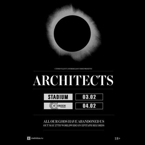 Концерт Architects 4 февраля