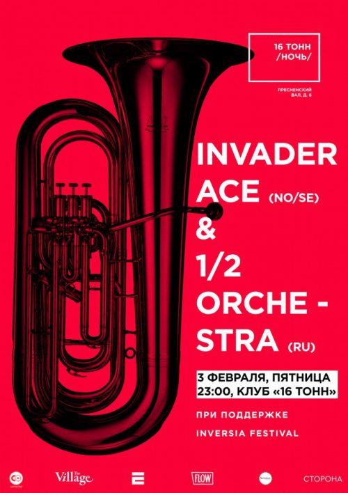 Концерт Invader Ace 3 февраля