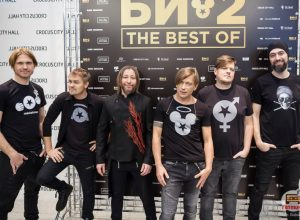 Би-2 - The Best Of @ Crocus City Hall, 26/11/16. Official bootleg