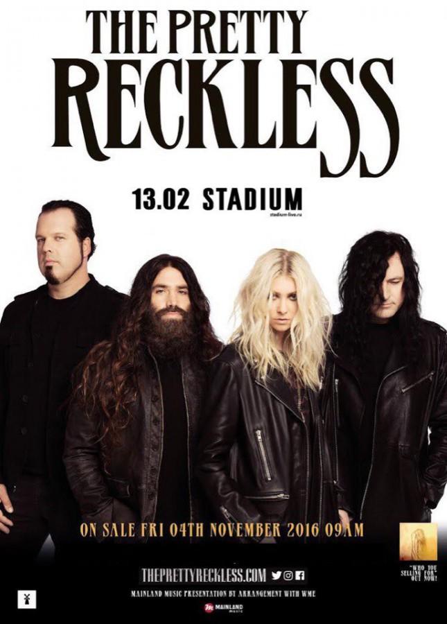 Билеты на концерт The Pretty Reckless в Stadium в Москве 13 февраля