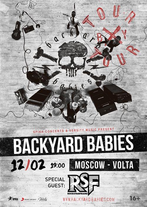 Концерт BACKYARD BABIES 12 февраля