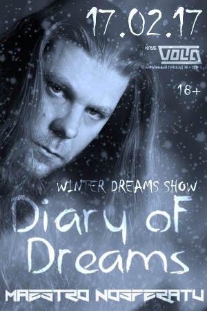 Концерт Diary Of Dreams 17 февраля