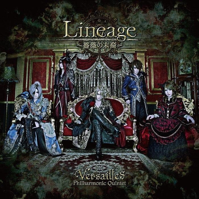 Новый EP Versailles – Lineage