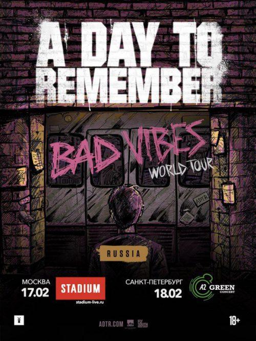 Концерт A Day To Remember 18 февраля