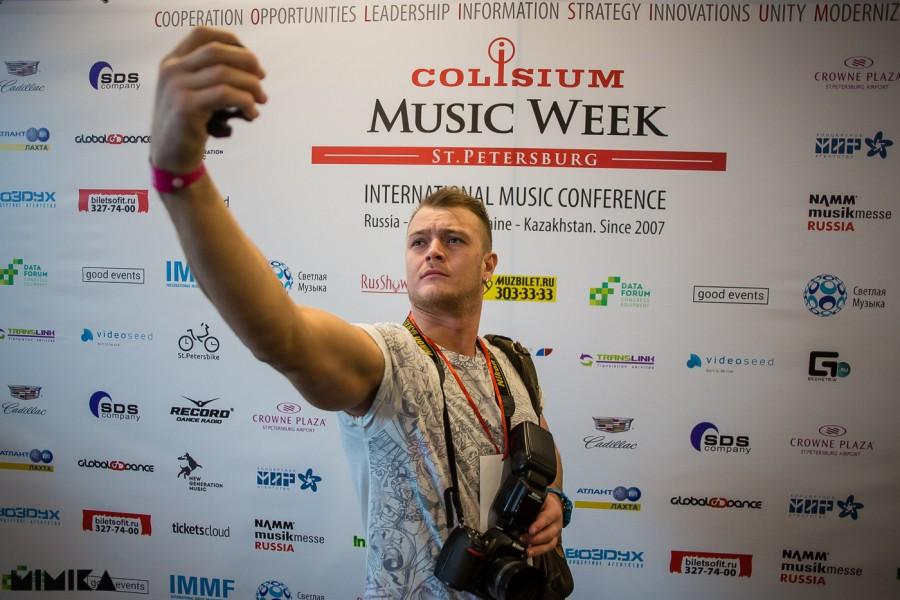 Международная музыкальная конференция COLISIUM открывается 19 апреля в Санкт-Петербурге.
