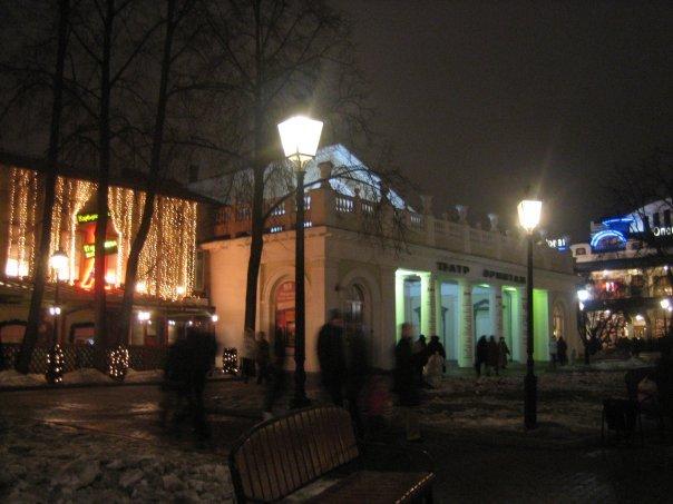 Театр «Эрмитаж»: афиша, расписание концертов