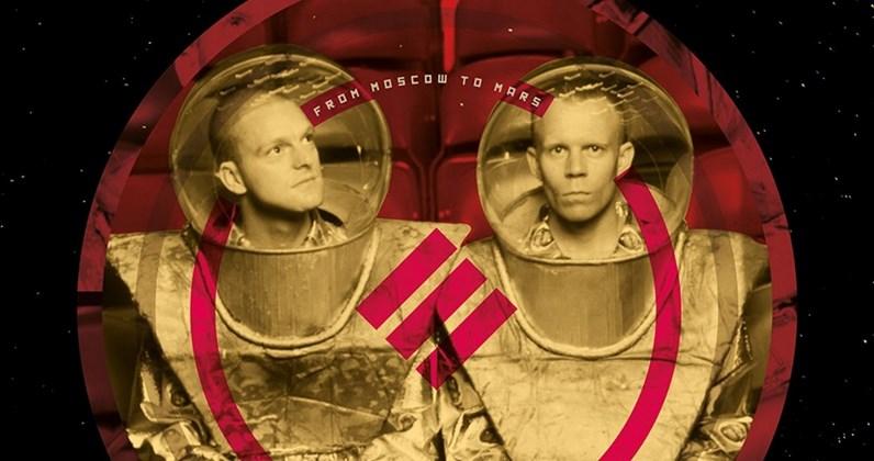 новый альбомErasure–World Be Gone