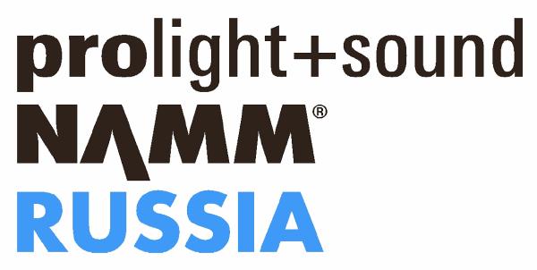 Выставка Prolight + Sound NAMM откроется в сентябре