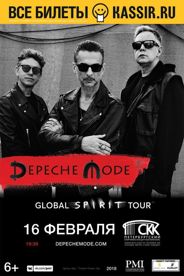 Концерт Depeche Mode в Санкт-Петербурге состоится в феврале 2018 года