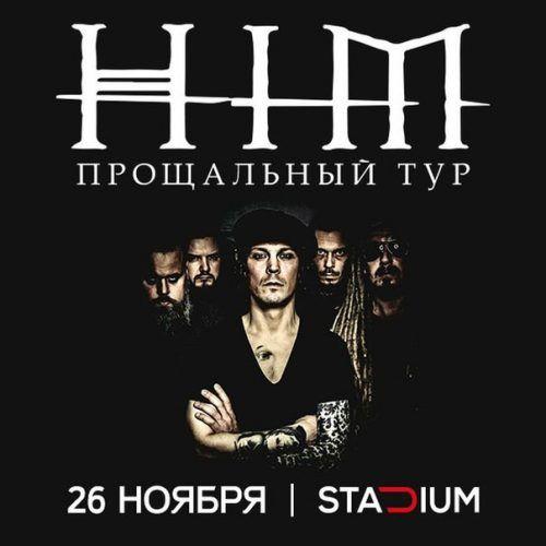 Концерт HIM 26 ноября